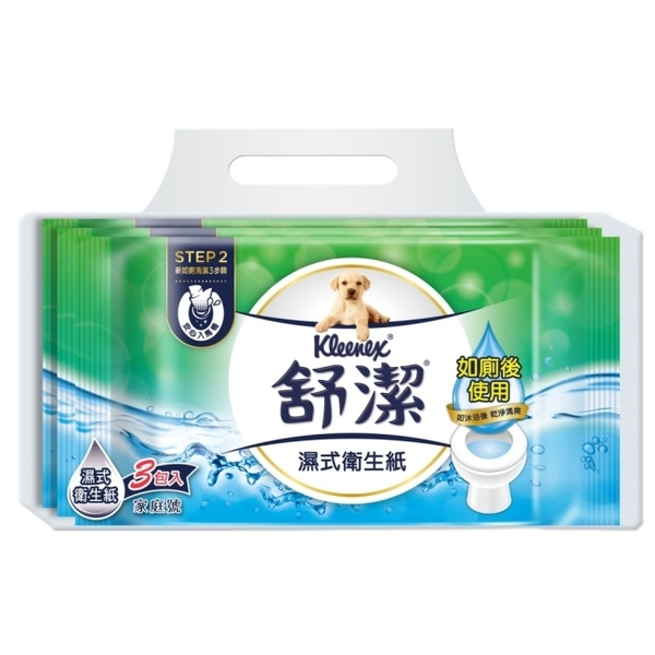 舒潔濕式衛生紙40抽3包