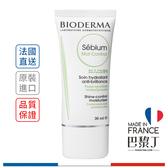 BIODERMA 貝膚黛瑪 平衡控油高效保濕水凝乳 30ml【巴黎丁】