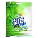 潔倍3in1草本洗衣粉-極淨4.5kg【愛買】