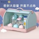 奶瓶收納箱收納盒瀝水架寶寶用品餐具碗筷防塵輔食置物架【聚可愛】