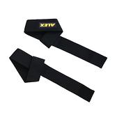 ALEX 握力帶(台灣製 防滑 助力帶 拉力帶 重量訓練 健身 硬舉 舉重 蹲舉 抓舉≡體院≡ A-32_1