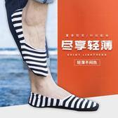 男襪子 短襪 隱形襪 襪春夏新款男士子純棉船襪低幫淺口矽膠防滑純色船型襪《印象精品》tn1919