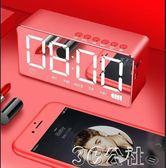 藍芽音響無線手機電腦迷你家用超重低音炮鬧鐘戶外便攜3C公社