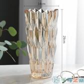 客廳鮮花插花裝飾復古擺件簡約加厚玻璃花瓶【千尋之旅】
