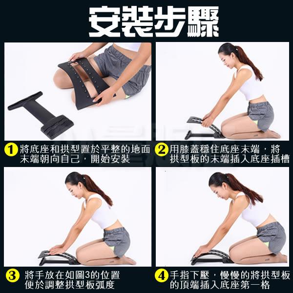 背部伸展器 10磁石款 牽引器 拉背器 腰部按摩 頸椎伸展 腰椎牽引器 腰痠拉筋板