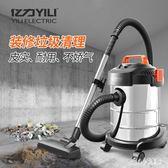 家用吸塵器 家用小型強力大功率家務清潔商用吹干濕兩用吸塵機 nm10577【甜心小妮童裝】