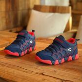 兒童運動鞋男女童鞋中大童跑步鞋