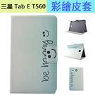 三星 Galaxy Tab E 8.0 T377V 平板皮套 卡通 側翻  插卡支架 磁釦 Tab E 9.6 T560 保護套 t377 平板套