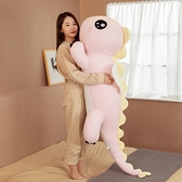 毛絨玩具 恐龍毛絨玩具公仔床上陪你睡覺夾腿抱枕長條枕玩偶可愛女孩抱抱枕【快速出貨】