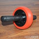 健腹輪男士家用健身雙軸承腹肌輪實心軸室內家庭健身靜音女CY『新佰數位屋』