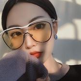 韓版超酷網紅防風個性連體墨鏡男大框大臉白色黃色太陽鏡女潮眼鏡