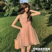 夏季女新款網紅歐根紗荷葉飄逸氣質超仙吊帶連衣裙 時尚芭莎