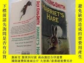 二手書博民逛書店Harriets罕見Hare 哈麗特的野兔Y212829