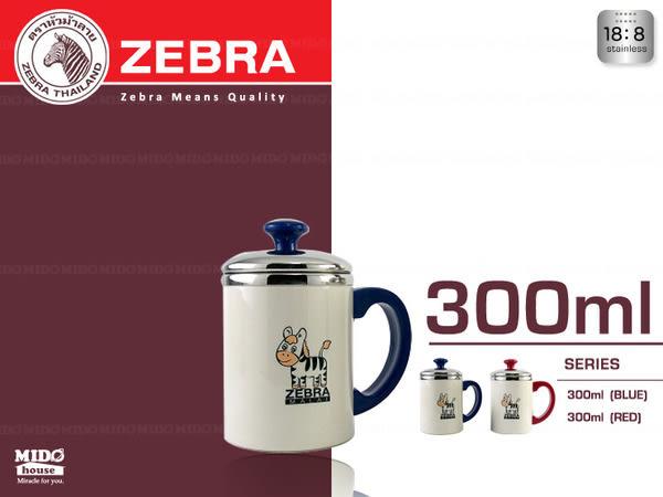 《Mstore》ZEBRA『斑馬牌ST365005 新潮隔熱杯(藍色) 』300ml