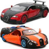 兒童汽車玩具車模型合金回力車布加迪威龍威航金屬開門聲光音樂車【全館免運】