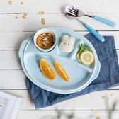 全館85折 兒童餐具早餐分餐盤飯盤餐盤陶瓷分格盤子 開學季