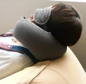 睡枕 U型護頸枕頭脖子頸椎靠枕U形旅行飛機午休趴U枕顆粒  - 古梵希