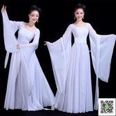 舞蹈服 古典舞演出服女飄逸中國風新款雪紡現代民族出水蓮舞蹈裙服裝 歐歐流行館