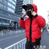 棉衣韓版男裝修身潮流連帽服男士棉襖羽絨外套 小艾時尚