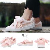 Puma Basket Heart Canvas Wns 粉紅 白 帆布 緞帶鞋 基本款 女鞋【PUMP306】 36649502