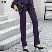 快速出貨 正裝褲女式西裝褲職業工裝褲直筒西褲長褲修身