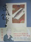【書寶二手書T1/漫畫書_JKL】深夜食堂2_安倍夜郎