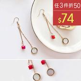 耳環 個性 水晶 鍊條 吊墜 金屬感 耳鈎 耳環【DD1711110】 BOBI  11/30
