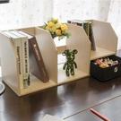 帶抽屜辦公小書架迷你創意桌面小書架學生桌上書架置物架xw