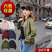 【DIFF】韓版經典款立領飛行外套 防風外套 夾克 棒球外套 厚外套 百搭外套 羽絨外套【J72】