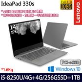效能升級【Lenovo】 IdeaPad 330S 81F4002HTW 14吋i5-8250U四核1TB+256G SSD雙碟獨顯筆電-特仕版