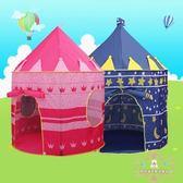兒童游戲帳篷小孩房子公主城堡屋寶寶室內蒙古包玩具幼兒園交換禮物