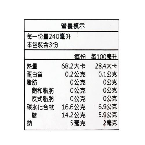 【王家老木】烏梅洛神茶900mlX6入/箱  ★低溫含運價900元