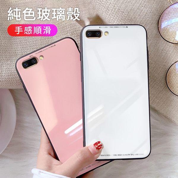 iPhone 7 8 6S Plus XS Max XR OPPO AX5 R11S AX7 R17 Pro 三星A9 2018 手機殼 鋼化玻璃殼 軟邊 保護套 防摔 保護殼