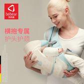 抱抱熊嬰兒背帶前抱式抱娃神器前后兩用背小孩坐抱腰凳寶寶抱抱拖