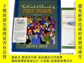 二手書博民逛書店Essential罕見Elements Of Public Speaking The Books A La Car