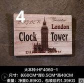 壁飾美式復古木板畫壁掛墻上創意裝飾品工業風墻飾掛件 igo爾碩數位3c