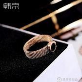 韓京韓國黑面羅馬數字軟鏈戒指女食指關節彩金潮人指環鈦鋼飾品   美斯特精品