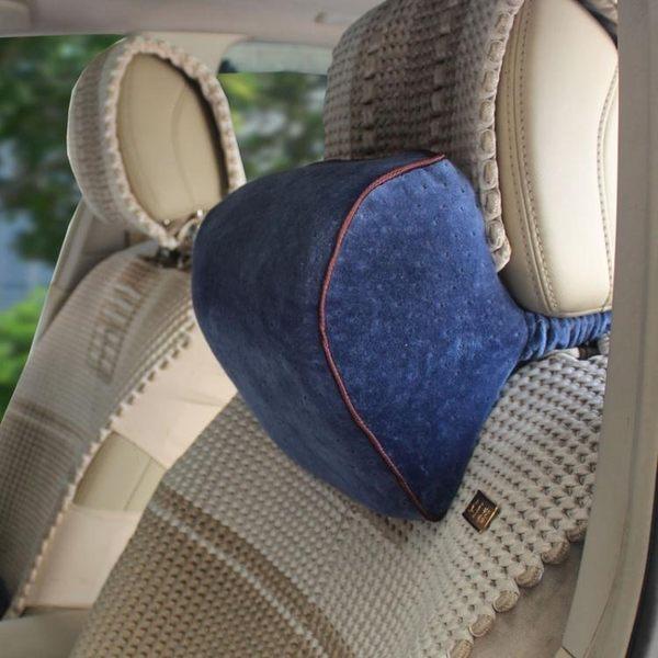 雙11優惠搶先購-頭枕-車用頭枕天鵝絨憶棉頭枕