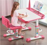 兒童書桌 法蘭芭比兒童學習桌可升降兒童書桌兒童學習桌椅套裝兒童寫字桌椅【小天使】