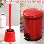 創意大號歐式垃圾桶腳踏式家用廚房客廳衛生間腳踩垃圾筒塑料有蓋 英雄聯盟igo