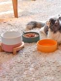 陶瓷貓碗護頸狗盆狗碗防打翻食盆飯盆貓咪水碗寵物用品貓糧盆雙碗 伊芙莎