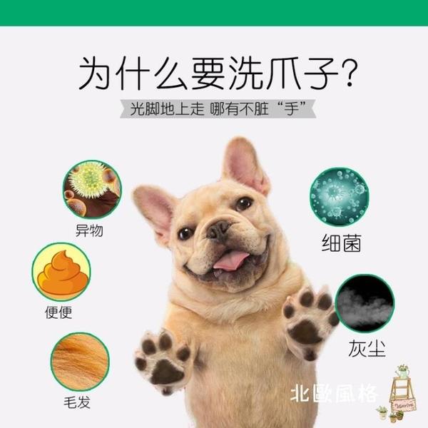 寵物洗腳杯狗狗洗腳杯貓咪柯基泰迪小狗洗腳神器寵物洗爪器足部清潔洗澡用品