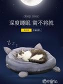 貓窩涼窩狗窩小型犬四季通用夏天可拆洗貓床貓墊貓咪用品 免運快出