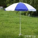 戶外傘藍語戶外遮陽傘 雨傘 廣告傘 底座 2米折疊太陽傘 BASIC HOMELX