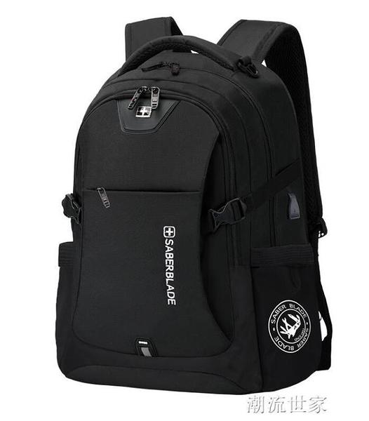 雙肩包男士背包大容量電腦旅行時尚休閒商務大學高中初中生書包女『潮流世家』