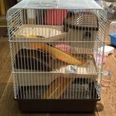 買浴室倉鼠籠子小寵物鬆鼠金絲熊豪華別墅雙三層超大號用品房屋