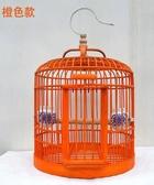 鳥籠大號鳥籠竹制畫眉鳥籠小型八哥鳥籠