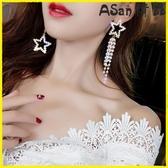 【YPRA】耳環 不對稱珍珠五角星流蘇長款耳環氣質個性耳釘耳墜