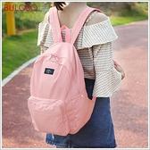《不囉唆》DINIWELL雙肩包摺疊收納包 後背包/摺疊包/隨身包(可挑色/款)【A429351】