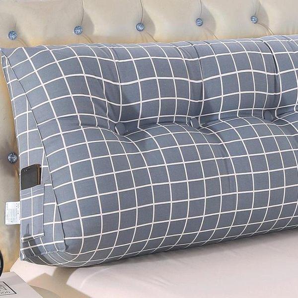 雙人床頭靠墊榻榻米軟包三角大靠背床上沙發長靠枕可拆洗 萬客居